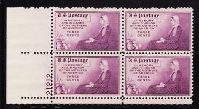 US Postage #737 1934 MNH PLATE BLOCK MOTHERS OF AMERICA ISSUE - Three Cents