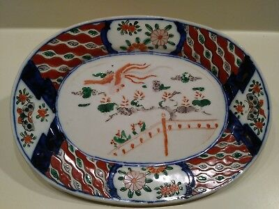 Antique Chinese Red Pheonix and Butterfly   White Porcelain Plate Marked