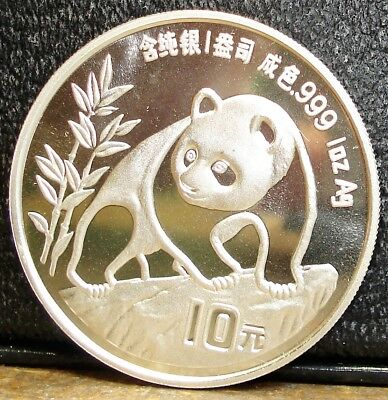 1990 Proof Silver 1 Ounce Chinese Panda 10 Yuan Coin with Original Holder