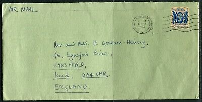 Hong Kong Airmail cover to UK dated 17MAR83