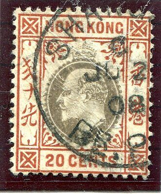 Hong Kong KEVII 20c Slate and Chestnut SG83 (Z841) Shanghai