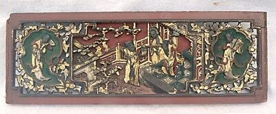 Antique Chinese Gilt Wood & Polychrome Carved Pierced Panel W Figures