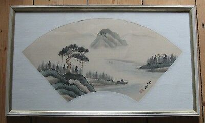Antique/vintage Japanese/ Chinese Watercolour On Silk, Fan-Shaped, Red Seal