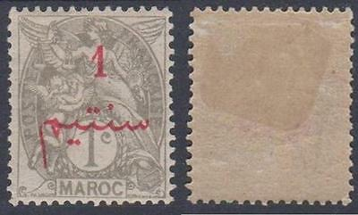 *MOROCCO*    France stamp used in Morocco,  Blanc type,   MH/OG