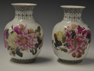 Pair of Small Chinese Famille Rose Flower Porcelain Vases