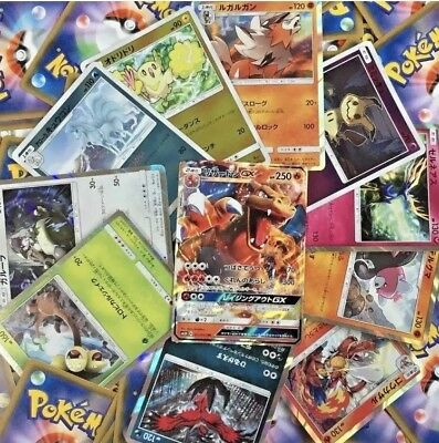 Pokemon Lot of 100 OFFICIAL TCG Japanese Cards+1 Gx or Ex,Lv.X-100% AUTHENTIC