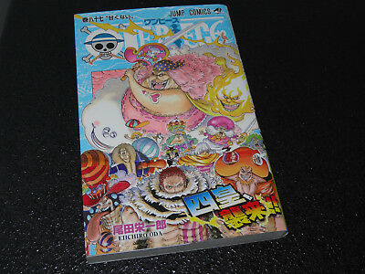 One Piece #87 Manga as new condition