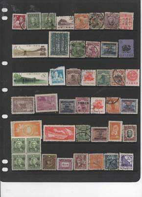 lf99 China stockpage 44 stamps mixed condition