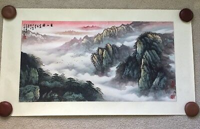 "Chinese Listed, Lin Wei Fong ""sunrise"" Watercolor On Cloth - Signed W/ Coa"