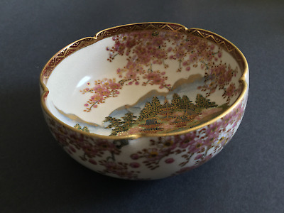 Satsuma Large Bowl