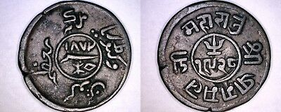 1872//VS1928 India Princely States Kutch 1-1/2 Dokda World Coin - Y#11.1