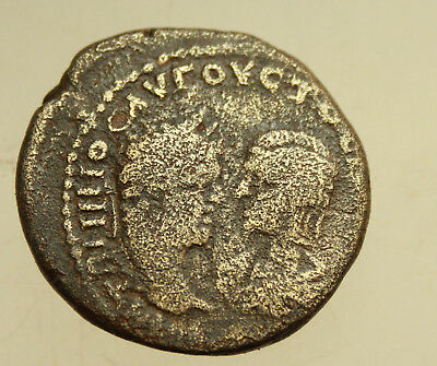 Caracalla and Julia Domna AE27mm Marcianopolis Hygieia Salus Holding Serpent