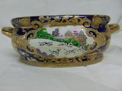 Chinese Porcelain Fish Bowl or Planter Jardiniere
