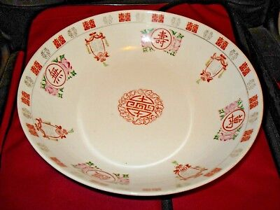 Vintage Chinese Asian Antique Porcelain China Large Decorative Bowl-Red/Green-EC