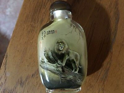 Inside Painted Snuff Bottle Featuring Majestic Lion and Bamboo with Lined Box