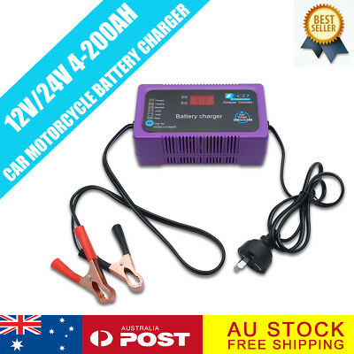 12V Battery Charger 2/6 Amp 12V/240V 4-200 AH ATV Boat 4WD Caravan Motorcycle