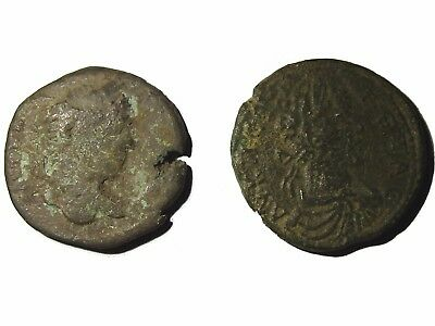 Lot Of 2 Ancient Roman Bronze Provincial Coins  Of Emperors Geta And Caracalla
