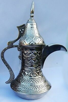 Vintage Middle Eastern Omani Silver Plated Dallah