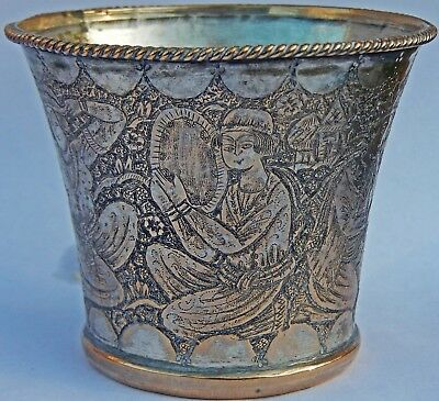 Fine Quality Islamic Middle Eastern hand chased Silver Plated Cup; Qajar 1880