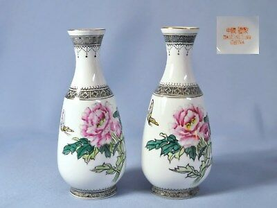 Old Pair Of Chinese Hand Painted  Porcelain Small Vase Liling Marked Dsc_00504