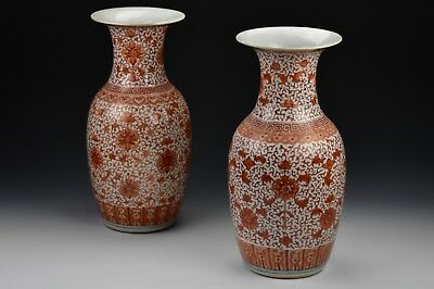 Pair of 19th Century Chinese Porcelain Vases w/ Floral Designs