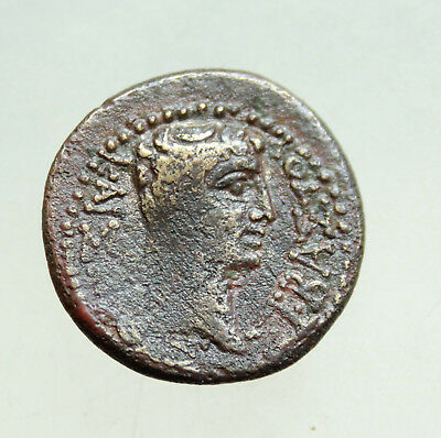 KINGS OF THRACE. Rhoemetalkes I with Augustus (Circa 11 BC-AD 12). AE21mm