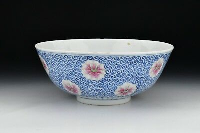 Signed Qing Dynasty / Republic Period Chinese Famille Rose Porcelain Bowl