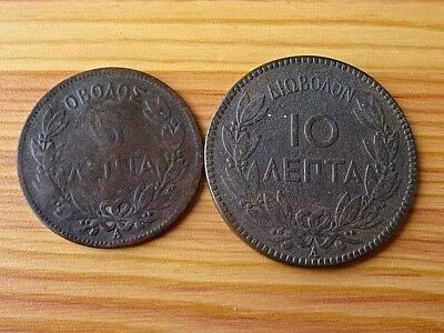 Lot of 2 Greece 5 and 10 Lepta 1882 George I 1863-1913 Very Rare Copper Coins.