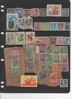ln42 China stock page  44 stamps mixed condition