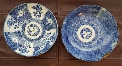 Chinese 17th century Ming dynasty bowl. Blue & white. Antique Chinese bowls.