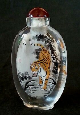 Vintage Chinese inner painted snuff bottle Siberian Tiger