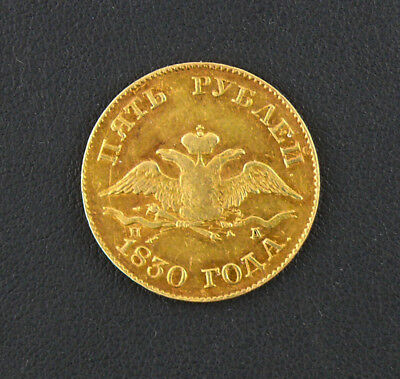 1830 5 Rouble Russian Gold Coin - Scarce High Grade Circulated