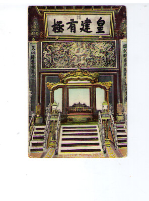 5E China THE IMPERIAL THRONE PEKING 1912 SHANGHAI to Helmstedt GERMANY