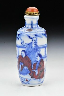 Signed Chinese Qing Dynasty Porcelain Snuff Bottle w/ Characters & Carnelian