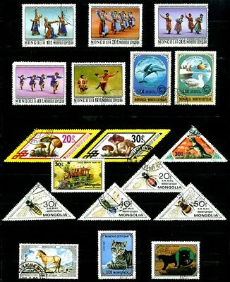 Mongolia stamps 1977-1986  CTO and used