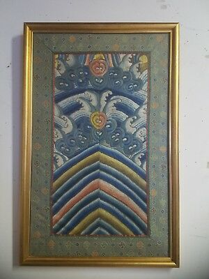 Nice Antique Chinese Framed Embroidered Rank Badge silk kesi