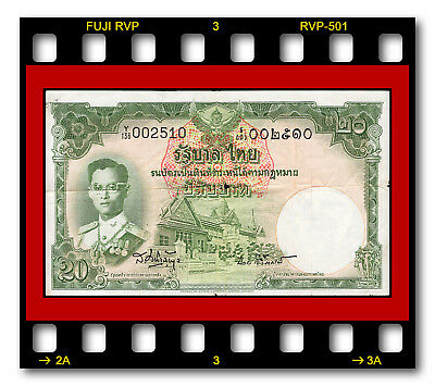GOVERNMENT OF THAILAND P-77d 1955 20 BAHT BANKNOTE King Rama IX
