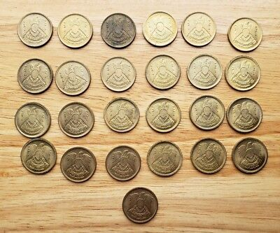 Egypt 1973 10 MILLIEMES  COIN LOT ( 25 Coins)  WORLD FOREIGN CURRENCY