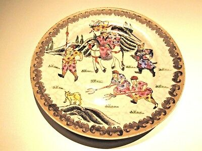 Plate Oriental Objects D'Art Asian Plate Chinese Shogun Signature Stamp on Back