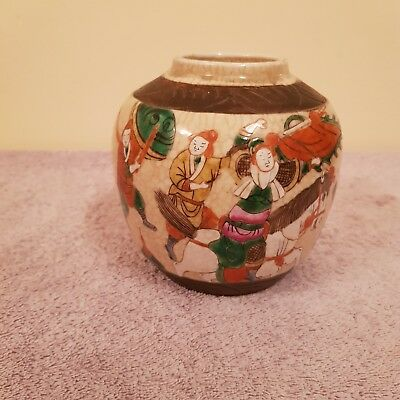 Vintage japanese vase undecipherable makers mark
