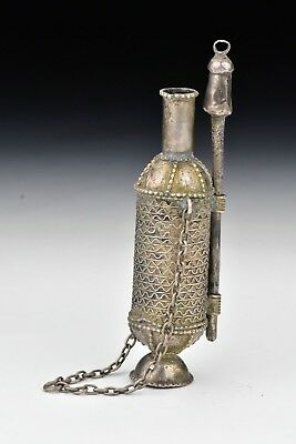 18th / 19th Century Middle East Silver Fluid Lamp