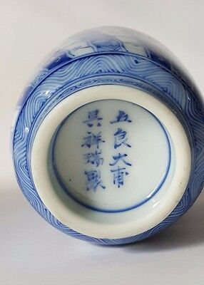 A Rare Chinese Blue And White Tea Cup KangXi Mark Poem with Lanscape