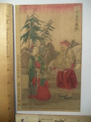 People of Manchuria, China - Original Antique Japanese Woodblock Print