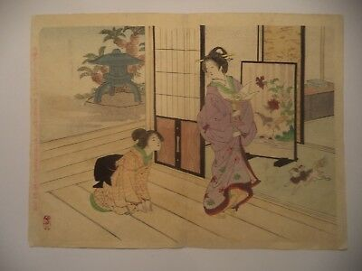 Lady with Lap Dog by Adachi Ginko - Original Antique Japanese Woodblock