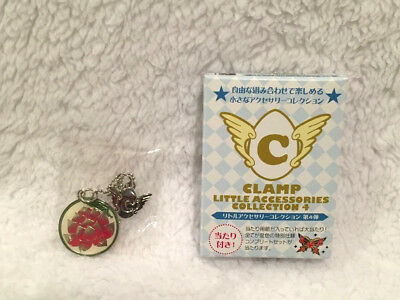 CLAMP Gate 7 Little Accessories Collection 2013 Part 4 Keychain Charm Strap
