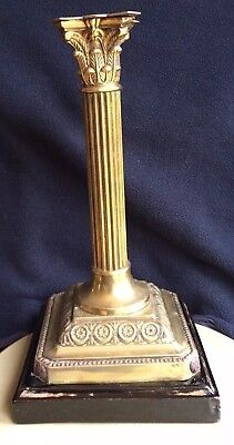 Vintage Brass Corinthian Column Oil Lamp Base