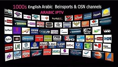 ARABIC TV Channels subscription - Buffer free with over 4000 channels FREE TRIAL