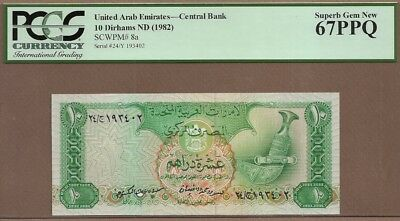UNITED ARAB EMIRATES: 10 Dirhams Banknote,(UNC SUPERB GEM PCGS67),P-8a,1982,No R