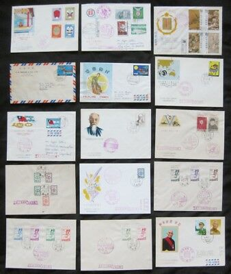 Taiwan (RoC) 1966: Complete Set of 15 FDC (VERY RARE)