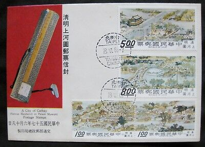 Taiwan 1968:  A City of Cathy Scroll FDC (VERY RARE)